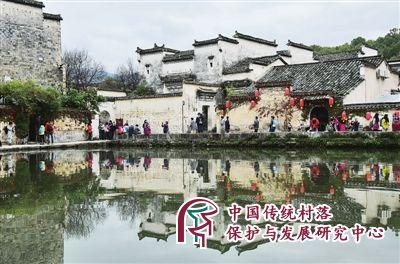 基于生态博物馆思想的古村落旅游发展模式